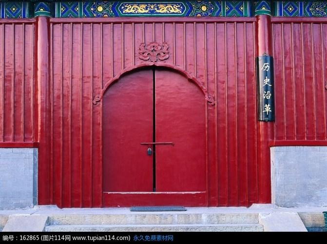 Phong thủy cửa chính