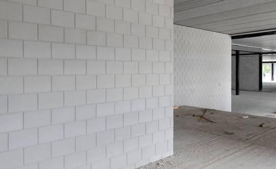 Bê tông nhẹ là vật liệu thay thế hiệu quả trong xây dựng