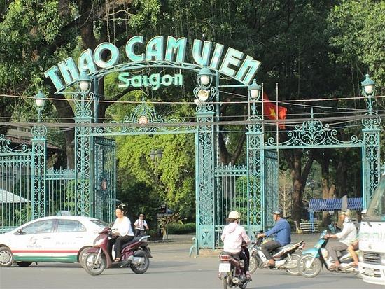 Tp.HCM triển khai điều chỉnh quy hoạch Thảo Cầm Viên Sài Gòn