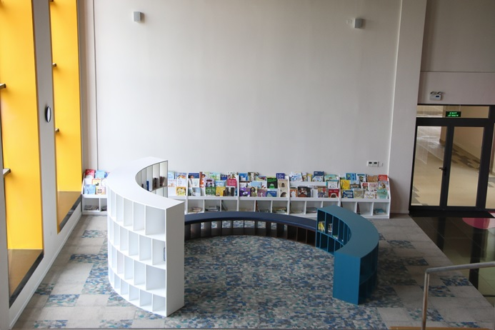 thư viện của Emasi Vạn Phúc