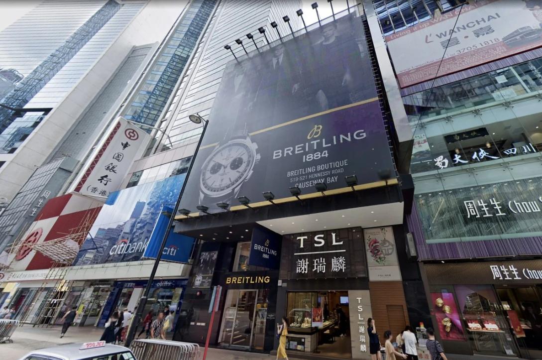 Nhà đầu tư dài hạn rao bán cắt lỗ bất động sản thương mại Hồng Kông