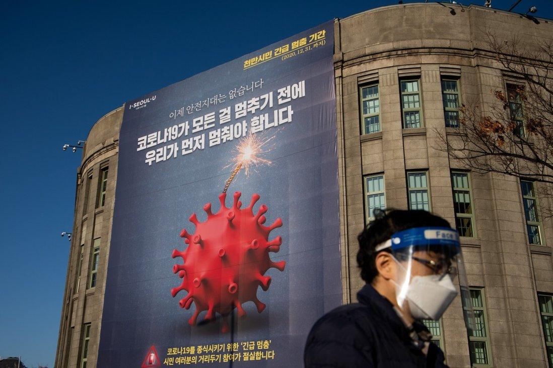 Seoul là nơi người Trung Quốc muốn đầu tư nhất trong số các thị trường bất động sản toàn cầu
