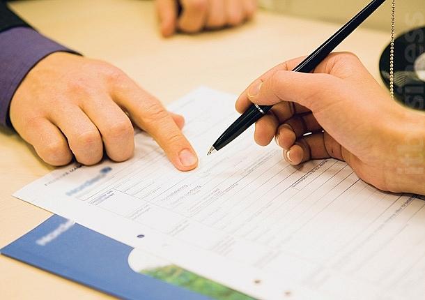 Viết đơn xin đính chính sai sót trên sổ đỏ
