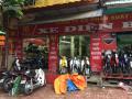 Chính chủ cho thuê nhà mặt phố Chùa Thông, TX Sơn Tây