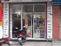 Chính chủ cần cho thuê mặt bằng tầng trệt tại 122 Thống nhất, Nha Trang. LH: 01999405405