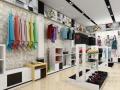Shop thương mại, mặt tiền đường trường chinh, kinh doanh ngay. LH: 0902823536