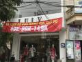 Chính chủ bán nhà mặt phố Vạn Phúc, Hà Đông, MT 5m,đường trước, sau, đang cho thuê 20tr/tháng