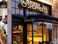 Shop thương mại ngay Trường Chinh, Phan Văn Hớn, mới 100%, nhận nhà kinh doanh ngay. LH: 0902428363