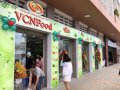 Cần tiền bán gấp căn shophouse E5-CT3 VCN Phước Hải, 0946888796
