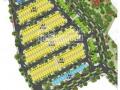 Dự án nhà phố TM Ecohomes Mỹ Phước III chỉ với 350tr sẽ sở hữu ngay. LH: 0931780980 gặp Hoàng