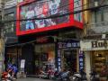 Cho thuê nhà 105 Hàng Bông, Hoàn Kiếm, Hà Nội, kinh doanh thuận lợi