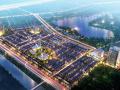 Lần đầu tiên tại Đà Nẵng, Đất Xanh ra mắt phố thương mại siêu sang Lakeside Infinity