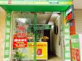 Cho thuê cửa hàng cực đẹp tại số 119B Phố Sơn Tây