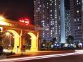Chính chủ bán gấp căn hộ chung cư CT8, DT 86m2 là căn góc Dương Nội. Giá 1,15 tỷ/căn