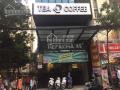 Cho thuê nhà mặt phố 54 Chùa Láng, 120m2 x 8 tầng,, hầm xe rộng, thang máy, 6m mặt tiền