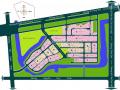 Chuyên giới thiệu mua - bán đất dự án Bách Khoa quận 9