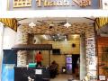 Nhà cho thuê mặt tiền đường Rạch Bùng Binh, phường 09, Quận 03 (lề rộng 7m)