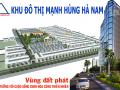 Cho thuê 2000m2 đất - 50 tr/th làm siêu thị, cửa hàng khu đô thị Mạnh Hùng, Hà Nam - Vị trí đắc địa