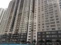 Cần bán gấp căn hộ chung cư Giai Việt, diện tích: 110m2, giá bán 2.7tỷ