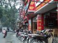 (Kiên Bầu Đất) Bán nhà  Đê La Thành,Quận Ba Đình kinh doanh sầm uất.