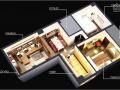 Chính chủ bán chung cư tầng 10 tòa A1X2 - số 214 Nguyễn Xiển, Thanh Xuân