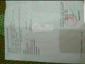 Bán mảnh đất 129.8m2, ngõ ô tô thôn Xuân Lôi, Phú Xuân, Thái Bình, giá chỉ 600tr