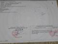 Cần tiền gấp bán lô đất kiệt Lê Trọng Tấn, LHCC: 0766780404