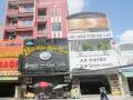 Bán gấp nhà HXH 6m đường Xô Viết Nghệ Tĩnh, P21, quận Bình Thạnh. DT 5.5 x 25m, giá 9.7 tỷ