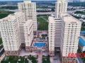 Cho thuê CH Era Town liền kề Phú Mỹ Hưng 1PN - 3PN giá tốt nhất thị trường tại Q. 7 LH 0938.44.0369