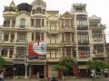 Bán nhà mặt phố Kim Ngưu, Lạc Trung, 6 tầng mới xây. LH Mr. Vũ Lộc 0976.665.389
