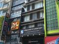 Cần bán nhà mặt tiền đường Trần Quang Khải, Quận 1, DT: 6m x 23m, giá: 54 tỷ
