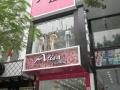 Cho thuê nhà mặt phố 3D Quang Trung,quận Hoàn Kiếm, HN