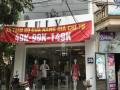 CC cho thuê - Sang nhượng cửa hàng thời trang số 26 phố Vạn Phúc, Hà Đông