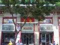 Cho thuê lầu 7 căn hộ 40 Nguyễn Huệ, Quận 1. Diện tích 40m2, giá 15tr/th