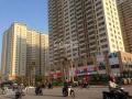 Cần bán gấp căn hộ chung cư 2PN, 2WC full nội thất KĐT Tân Tây Đô, giá 820 triệu (bên bán bao phí)