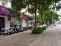 Bán nhà mặt phố Ngô Gia Tự 240m2, mặt tiền 7m, giá 22.5 tỷ, vị trí đẹp nhất phố