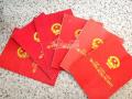 Công ty Bảo An gửi tới quý khách những SP tốt nhất, đẹp nhất khu vực Thanh Trì, LH: 0903.455.996