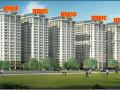 Bán căn hộ chung cư Thanh Hà  Hà Đông 47m-64m-68m-75m-80m giá 10.5 triệu/m: LH 0977378068