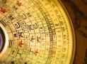 Thiên Y là gì, ý nghĩa trong phong thủy và cách xác định hướng Thiên Y