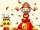 Năm Đinh Dậu, 4 con giáp xung đột Thần tài nên và không nên làm gì?