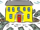 Thông tư 332 bổ sung 5 trường hợp được giảm tiền sử dụng đất