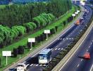 Hà Nội: Mở tuyến đường rộng 50m từ Nguyên Khê - Tiên Dương - Lễ Pháp
