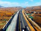 Đường cao tốc năng lượng mặt trời độc đáo ở Trung Quốc