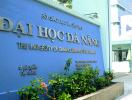Quy hoạch phân khu xây dựng Đại học Đà Nẵng được phê duyệt