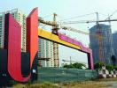 Hà Nội: Hàng loạt ông lớn bất động sản nợ tiền thuê đất, tiền sử dụng đất
