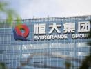 10 thương hiệu địa ốc lớn nhất thế giới đều thuộc Trung Quốc