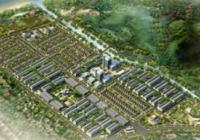 Chào bán 22.399m2 đất tại khu công nghệ cao Hòa Hiệp Bắc, quận Liên Chiểu