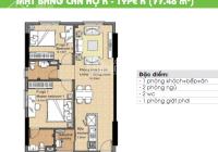 Cần bán CC The Era Town Đức Khải, Q7 căn góc khu B, 90m2 giá 1tỷ850 và 77m2 1tỷ7, LH 0902339985
