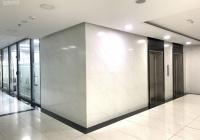 Trực tiếp chủ đầu tư ưu đãi cho thuê 80 - 300m2 VP Tràng An Complex, 1 Phùng Chí Kiên, Cầu Giấy