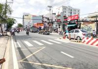 Kẹt tiền bán gấp nhà MT Huỳnh Tấn Phát, Q7. DT 6x38m (222m2), SHR, GPXD hầm 7 lầu, giá 113 tr/m2